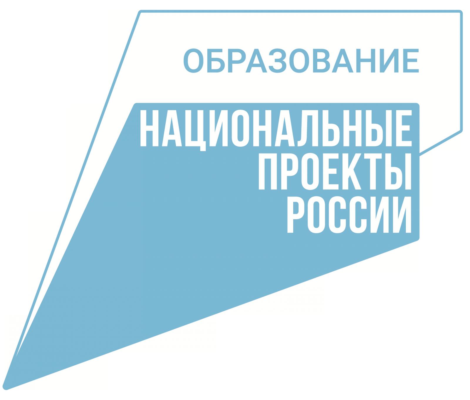 Региональный центр выявления и поддержки детей